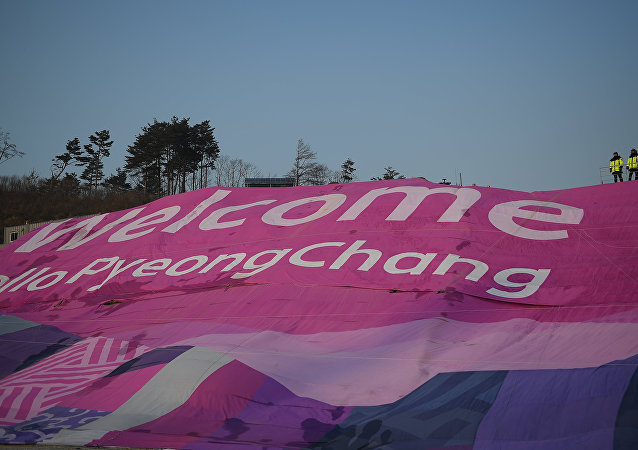 Banner Welcome! Hello, Pyeongchang!