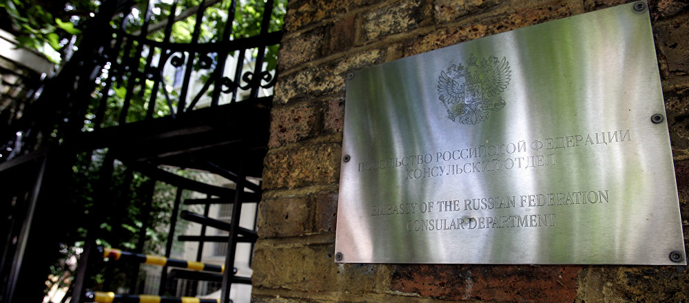 A sign on the wall at the entrance to the Russian Embassy in London. (File)