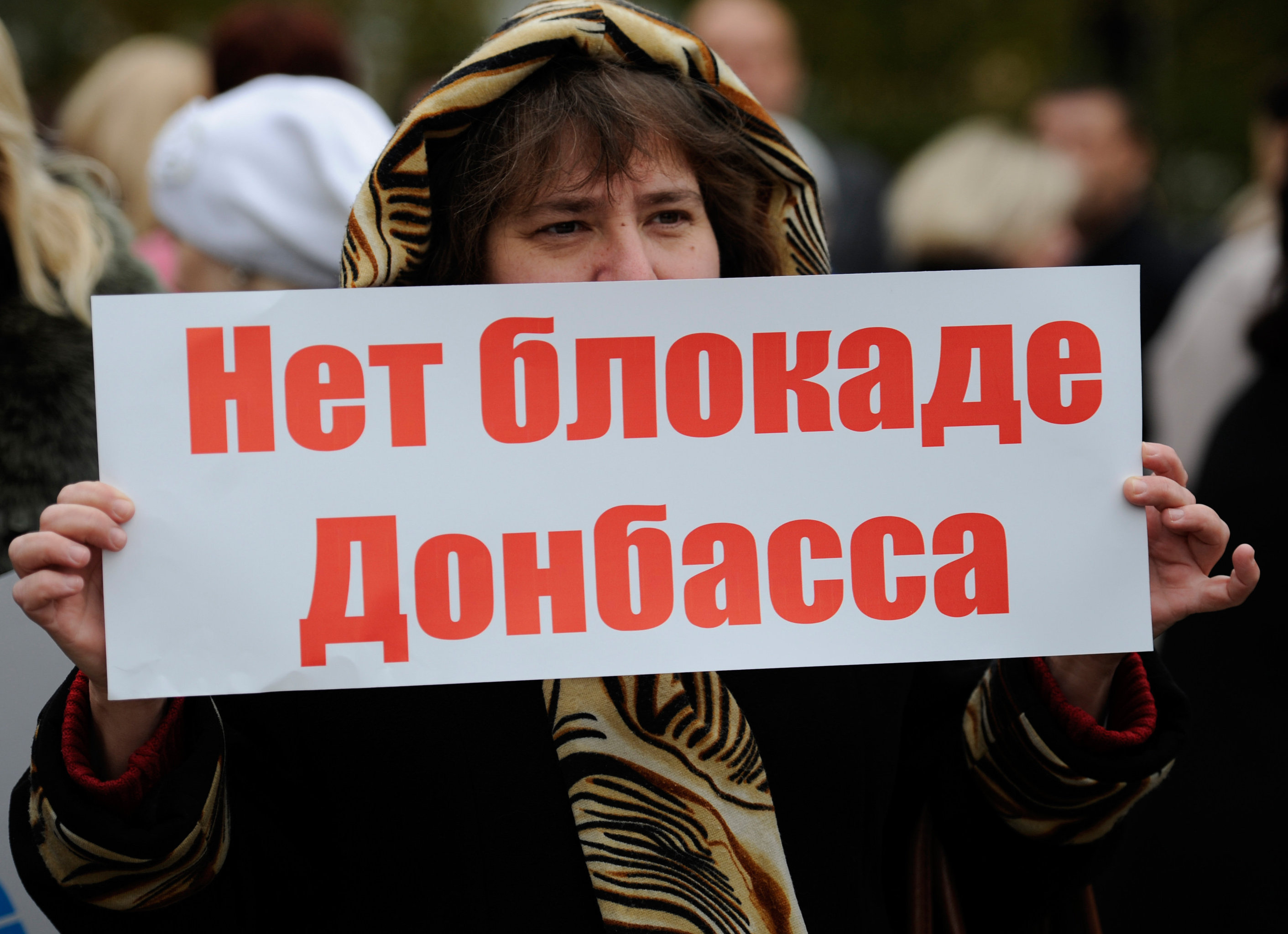 Rally in Donetsk on United Nations Day