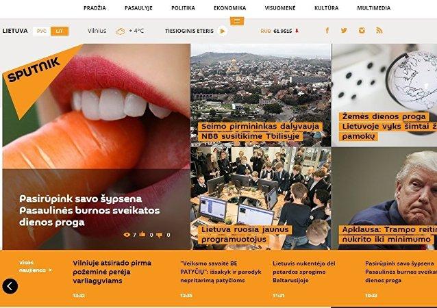 Sputnik_Lt