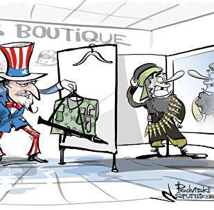 Little Shop of Terror