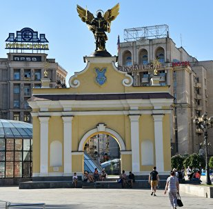 Lach Gates on Independence Square in Kiev.