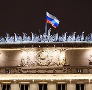 Flag on the Russian Defense Ministry building on Frunzenskaya embankment in Moscow