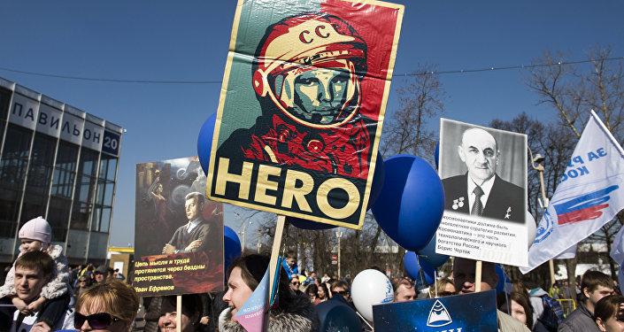 Cosmonautics Day celebrated in Russia