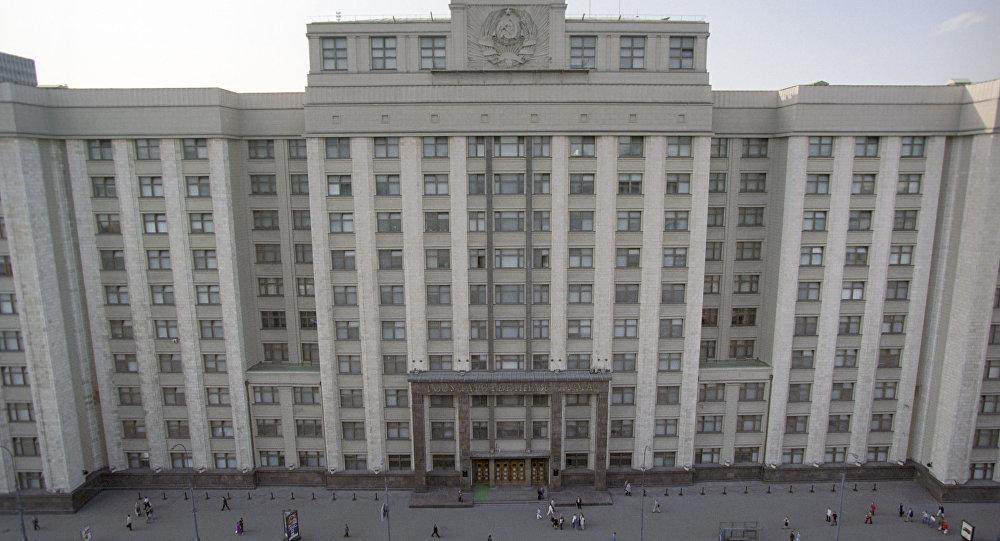 The State Duma