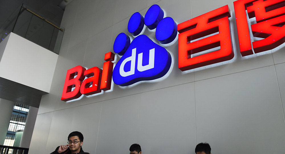 China's Baidu In Talks With Investors To Raise Funding For In-House AI Chipmaking Firm, Reports Say