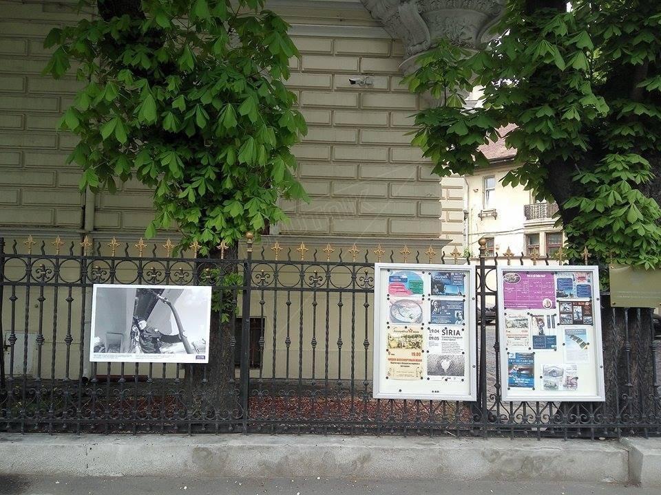 Sputnik и ВГТРК показали военные хроники Сирии в Бухаресте