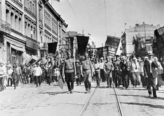 May Day Demonstration in Svetlanovskaya Street of Vladivostok in 1917. (File)