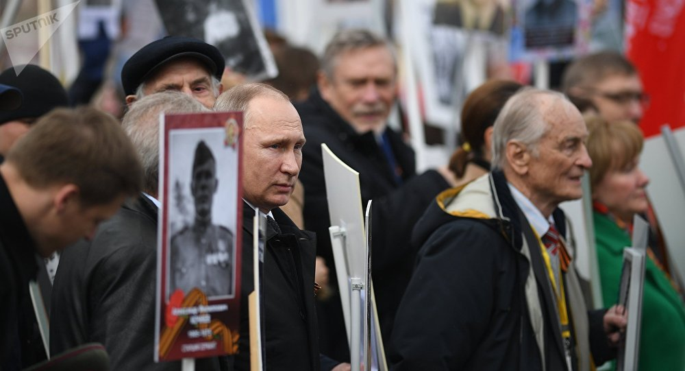 'Immortal Regiment' March in Moscow During Victory Day...