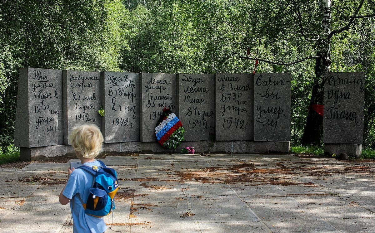 Part of the 'Flower of Life' memorial complex dedicated to children of the Leningrad Siege, showing stone tablets representing pages from Tanya Savicheva's diary. Near St. Petersburg