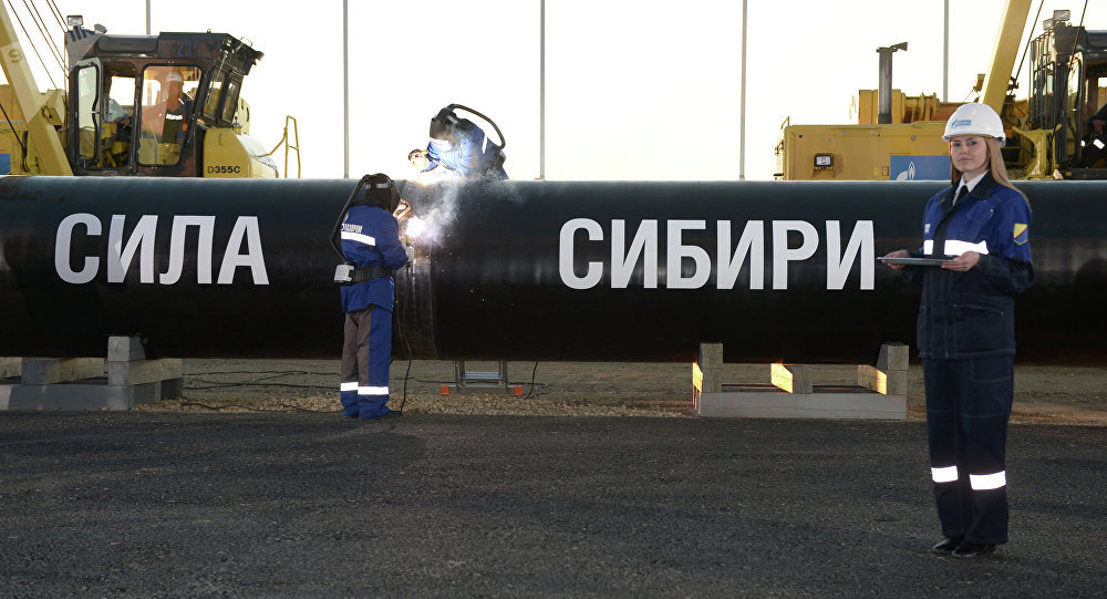 Power of Siberia pipeline