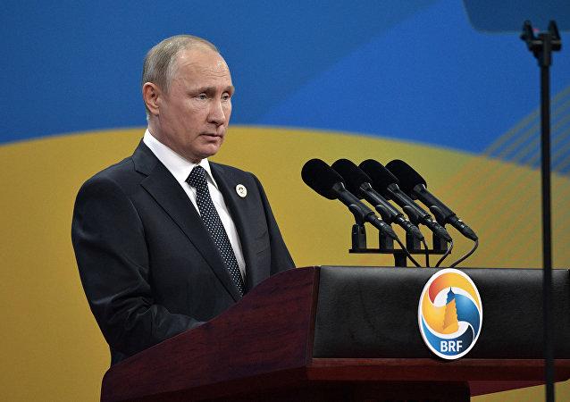 President Vladimir Putin's working visit to China