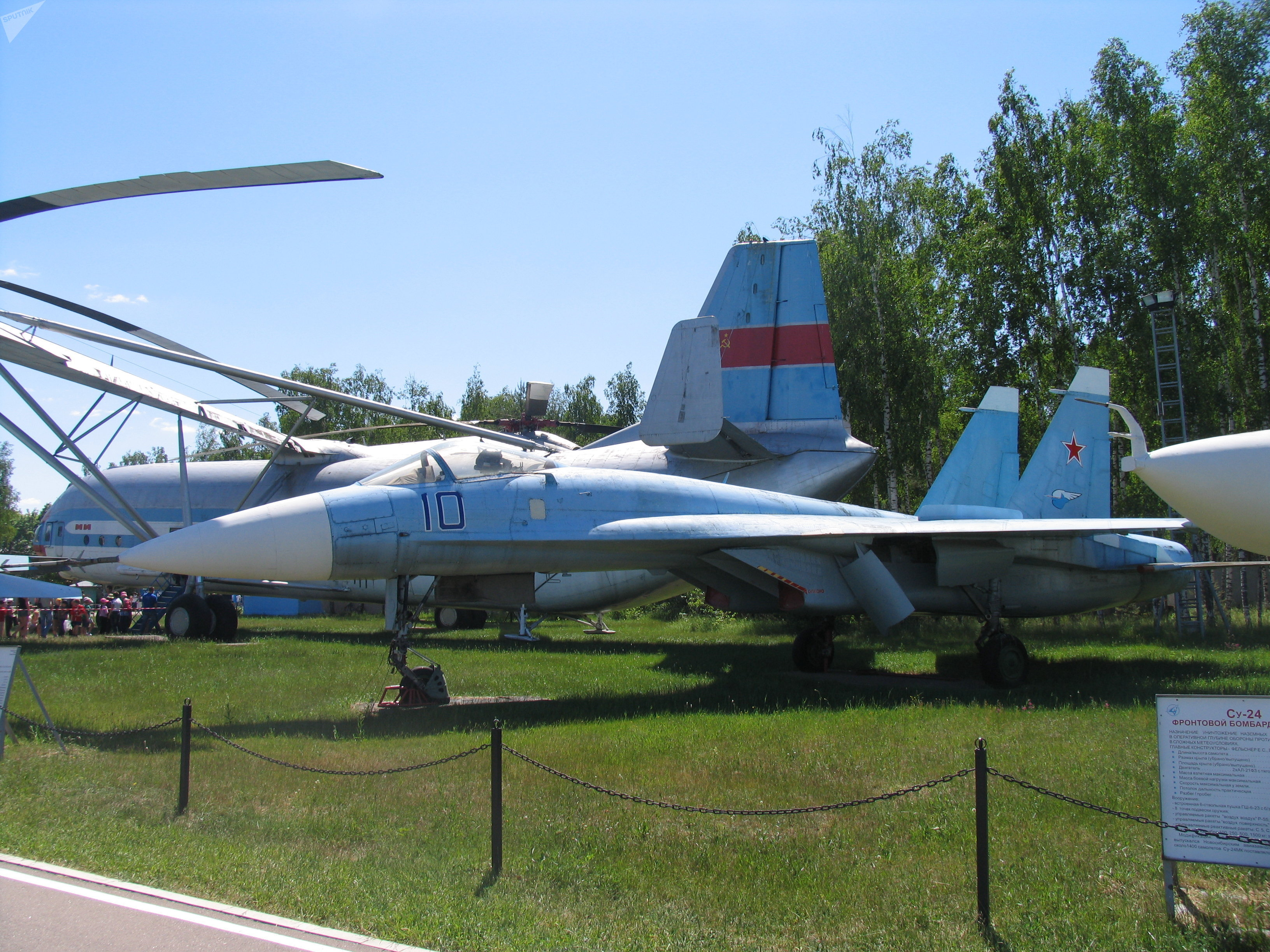 Prototype of the Su-27, factory code T-10, on display in the Central Air Force Museum at Monino Airfield, 40 km east of Moscow.