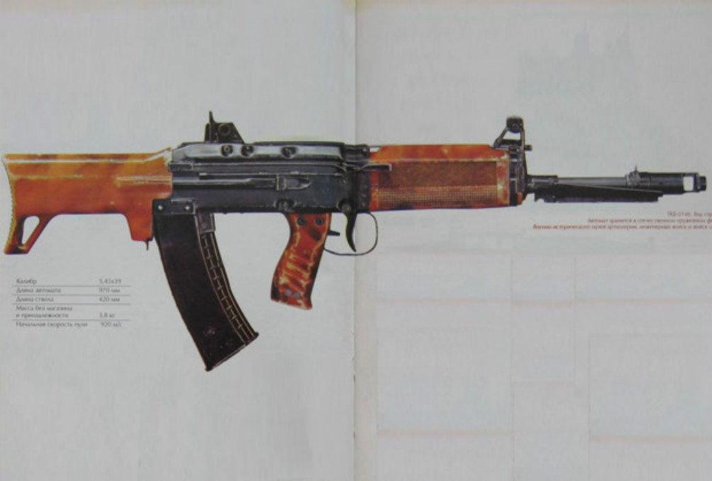 The TKB-0146