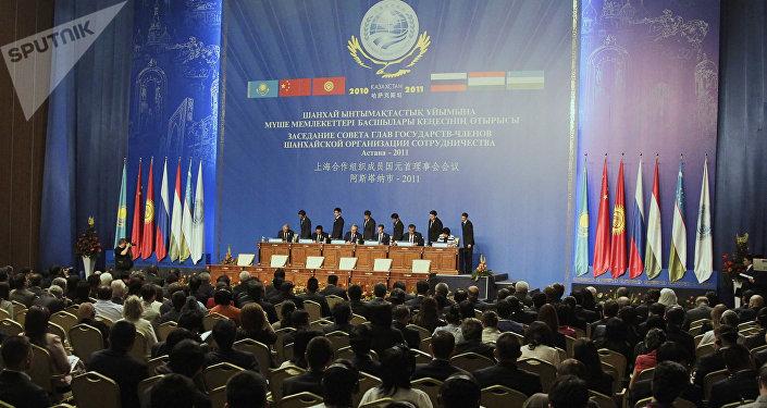 Shanghai Cooperation Organization summit. File photo