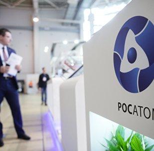 Rosatom's pavilion at the GOSZAKAZ – For Transparent Public Procurement 13th Forum & Exhibition in Moscow