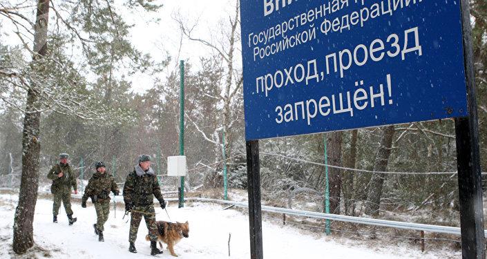 Work of border guards on Russian-Lithuanian border in Ribachy village, Kaliningrad region