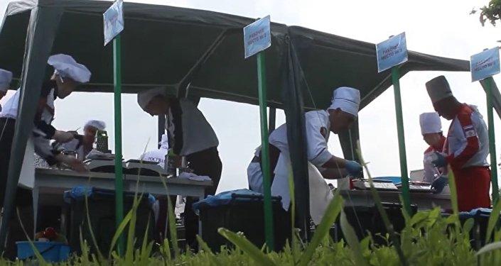 Field Kitchen ARMI-2017 Contest