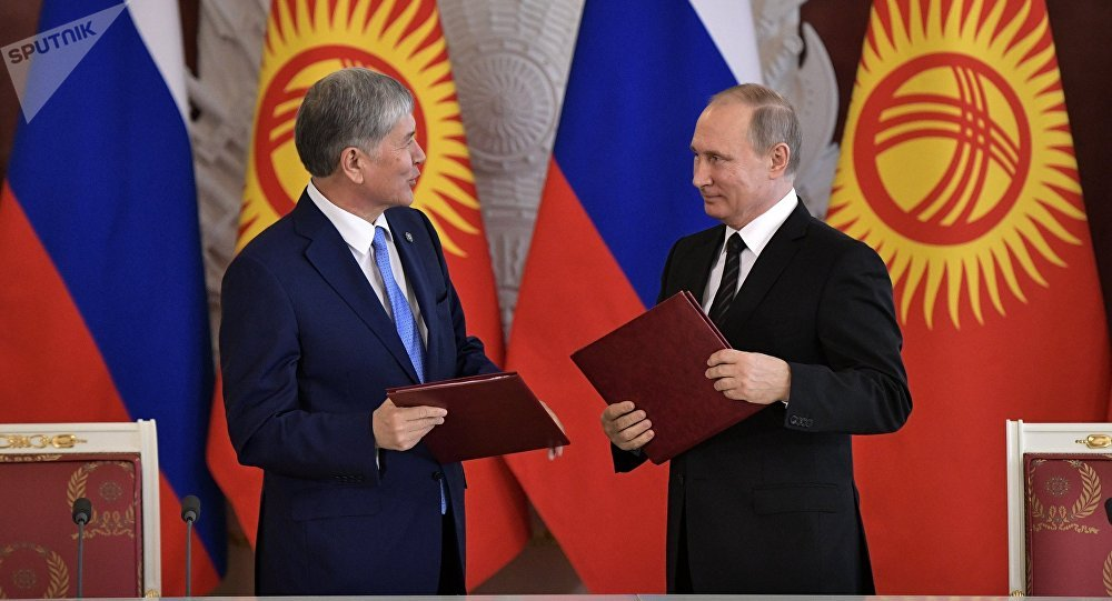 Kyrgyzstan and Russian Federation sign declaration on strengthening of strategic partnership