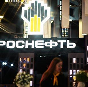 Rosneft stand at the 2017 St. Petersburg International Economic Forum