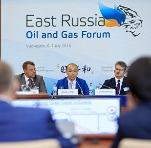 East Russia Oil and Gas Forum. File photo