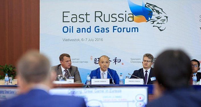 Over 350 Energy Companies' Chiefs to Take Part in East Russia Oil, Gas Forum