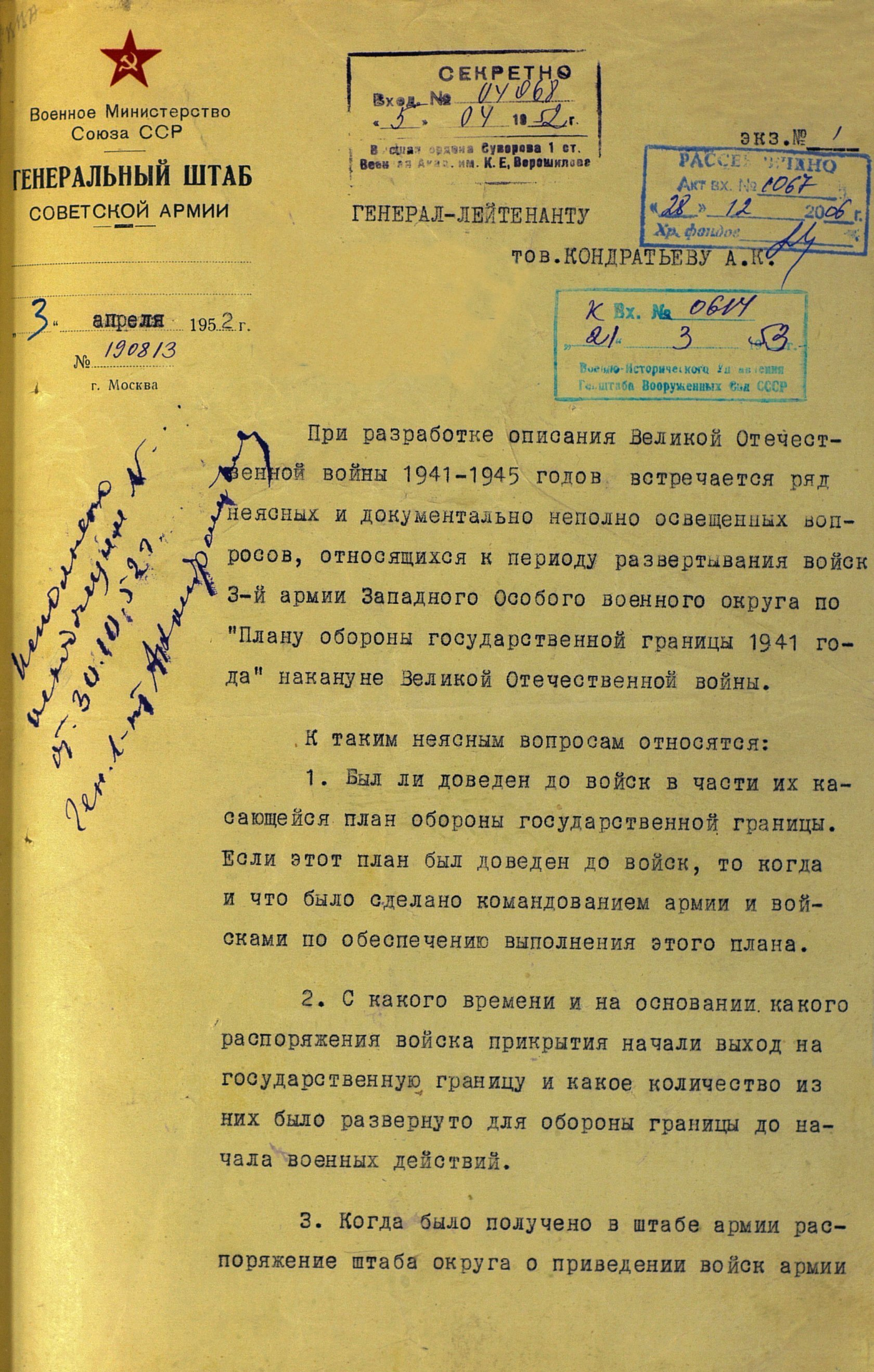 Great Patriotic War  (USSR in World War II) - Page 7 1054889293