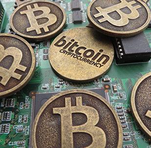 Bitcoin keychains on circuit board