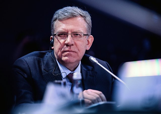 Alexei Kudrin, Chairman of the Board, Center for Strategic Research Foundation
