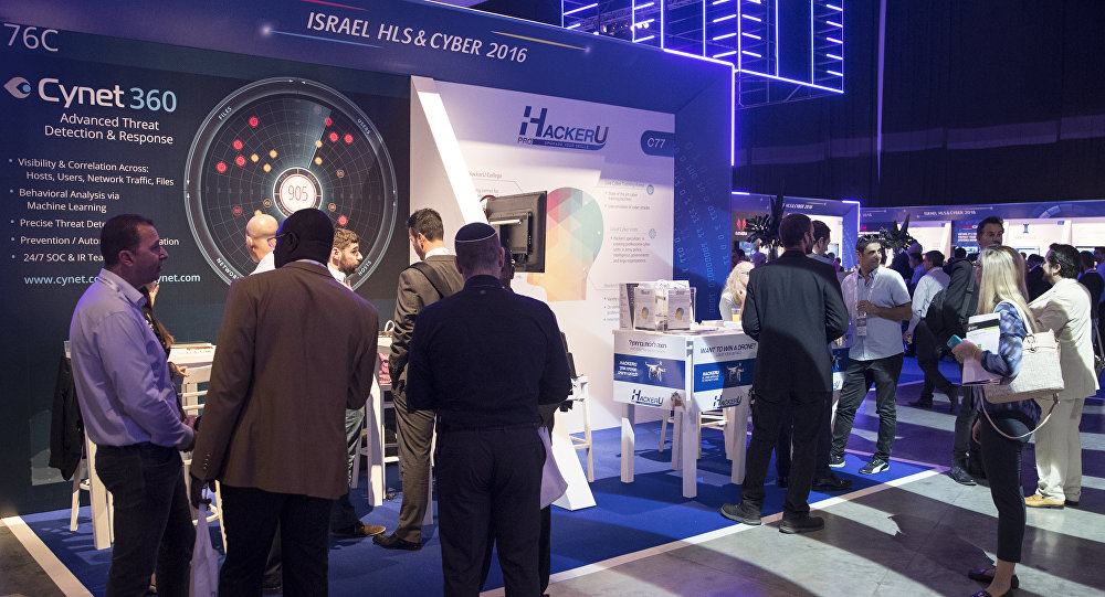 People visit the 4th International conference on Home Land Security and Cyber in the Israeli coastal city of Tel Aviv, on November 15, 2016