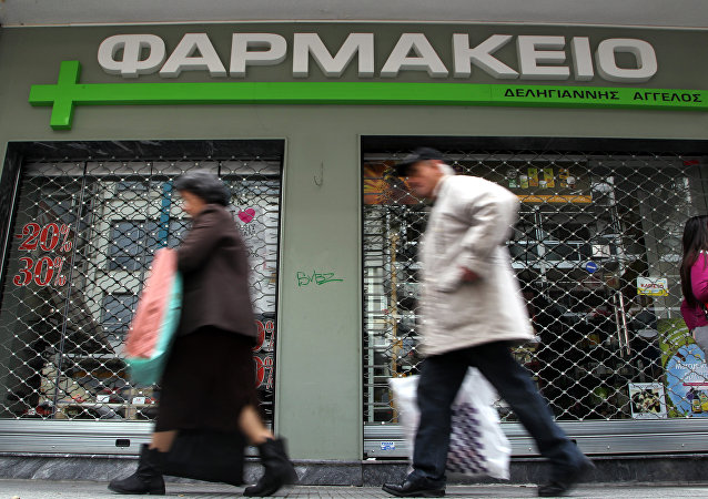 People walks past a shuttered pharmacy in the northern port city of Thessaloniki, Greece, Wednesday, March 26, 2014.