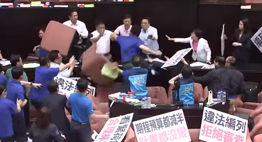 Taiwanese Lawmakers at each others throats during Budget Review