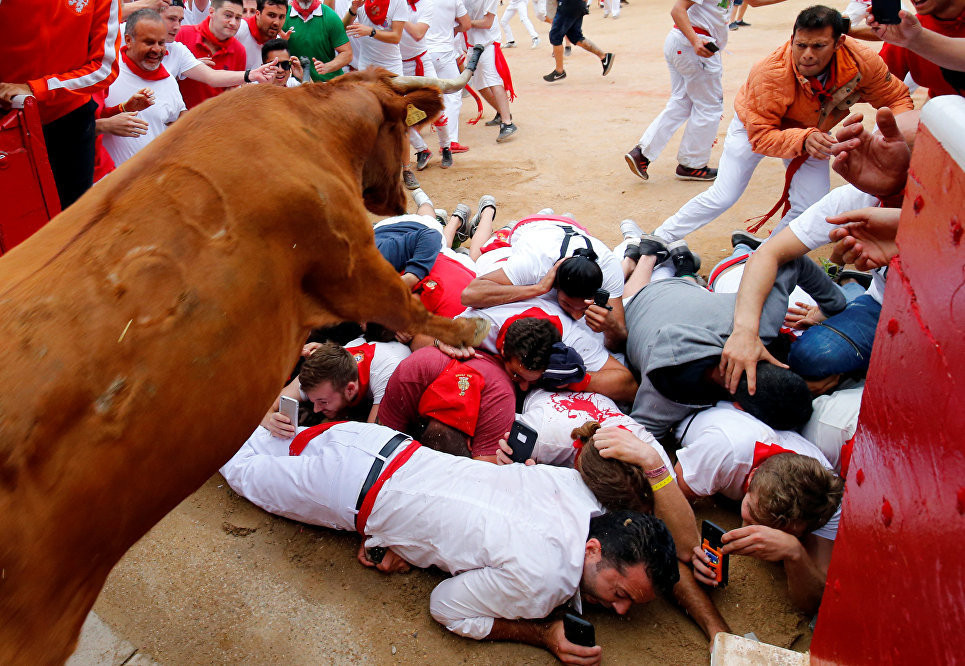 Bullfighting Fiesta: The Festival of San Fermin