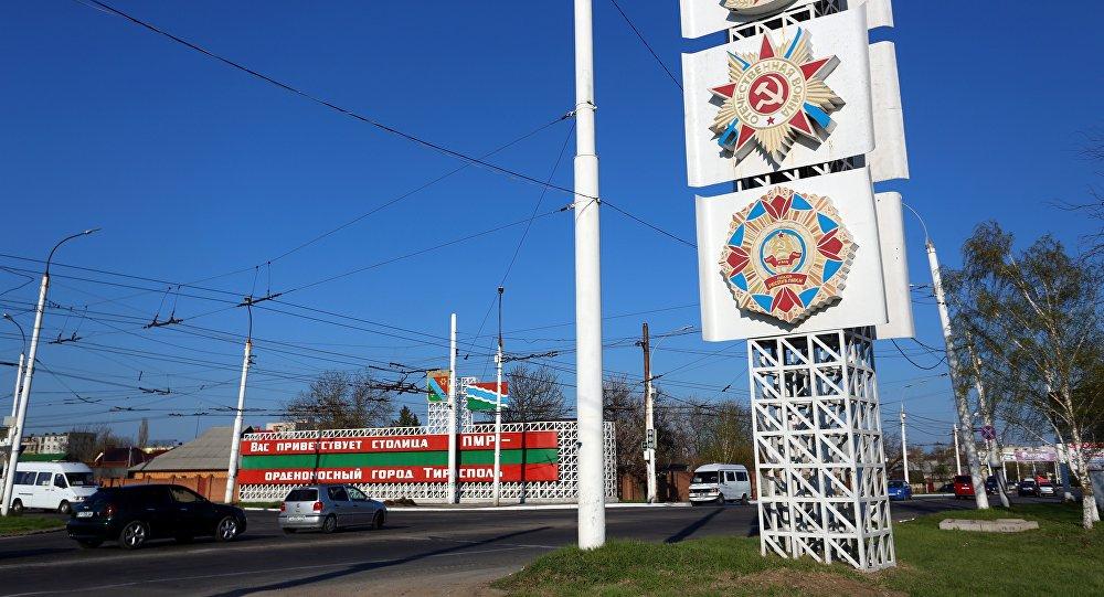 Moldova, Ukraine Plan to Set Up 13 Joint Check Points at ... |Moldova Ukraine Border