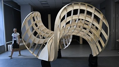 Home of the Future: Digital Solutions From Russia's Fablab