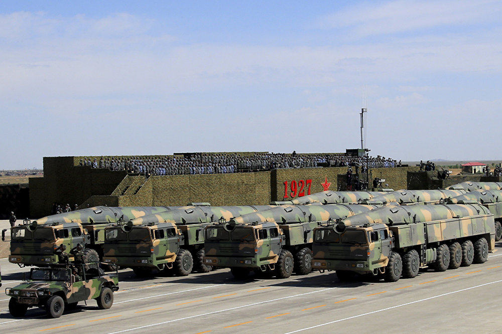 Chinese People's Liberation Army Parade Showcases 90 Years of Military Might