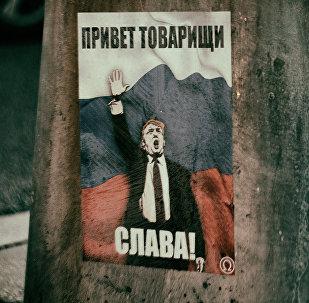 Hello Comrades, Glory!