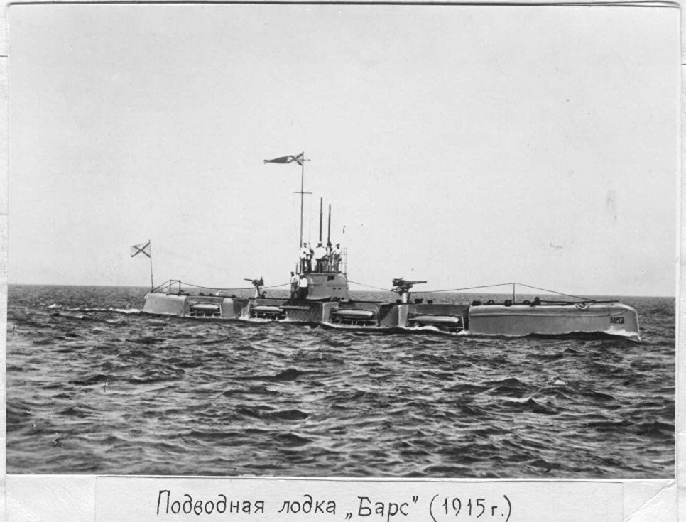 Russian Bars-class submarine