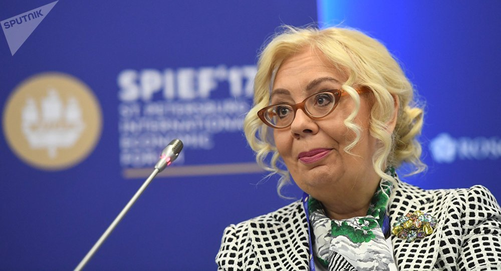 Tatyana Valovaya, Member of the Board (Minister) on the Main Areas of Integration and Macroeconomics, Eurasian Economic Commission, attends the business roundtable, EAEU–Latin America: cooperation gains momentum, during the 20th St. Petersburg International Economic Forum Forum. File photo