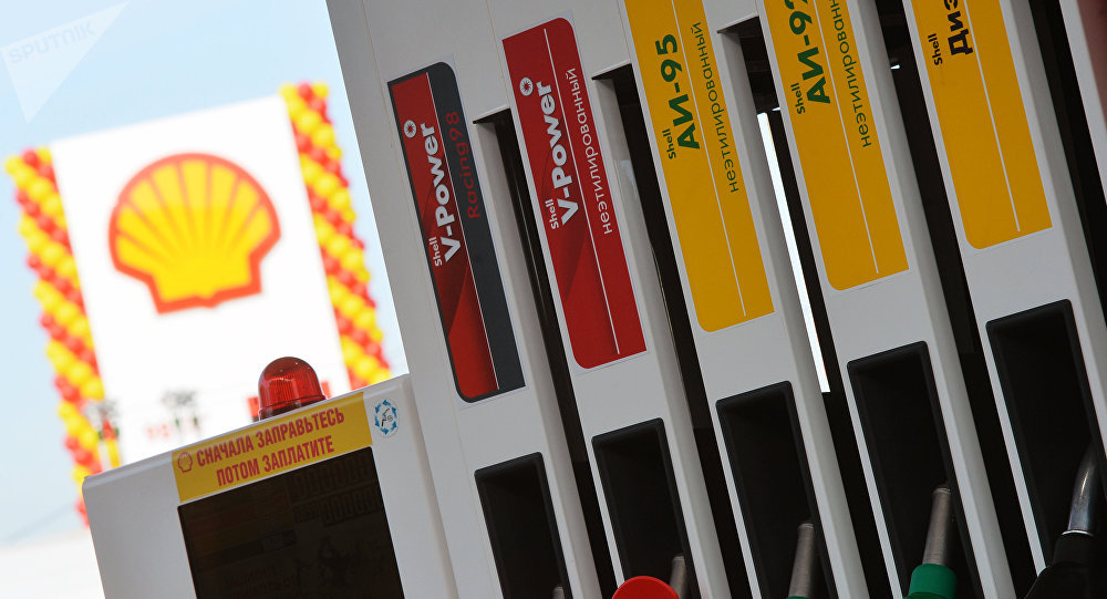 Shell gas station in Tatarstan. File photo