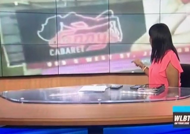 YOU WON'T BELIEVE WHAT THIS CAMERAMAN IS LOOKING AT! (Funny Local News Blooper)