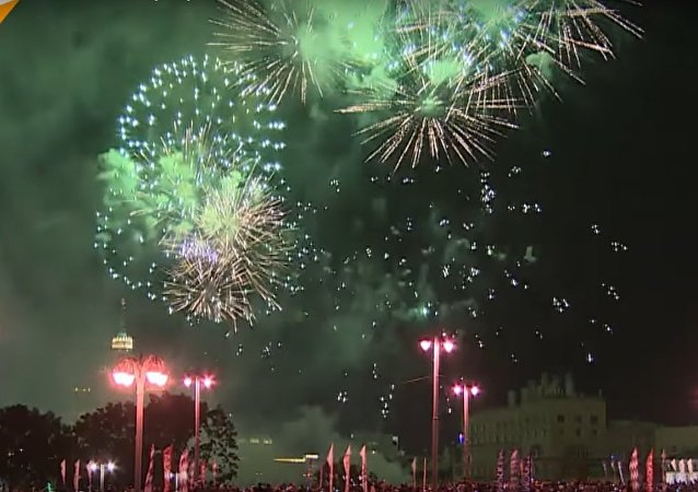 Fireworks In Moscow On The City Day