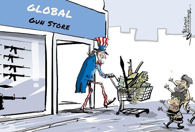 Global Gun Store