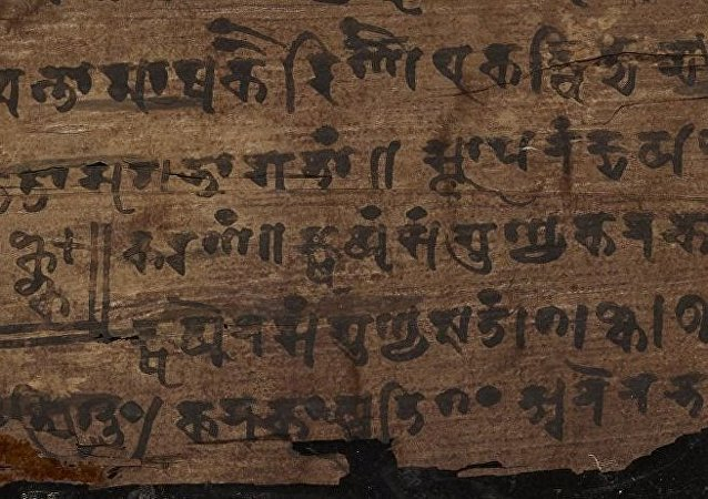 Indian manuscript containing zero