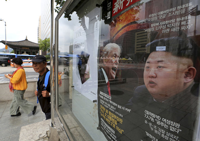 A South Korean news magazine with front cover photos of U.S. President Donald Trump and North Korean leader Kim Jong Un, right, and a headline Korean Peninsula Crisis is displayed at the Dong-A Ilbo building in Seoul, South Korea, Monday, Sept. 11, 2017