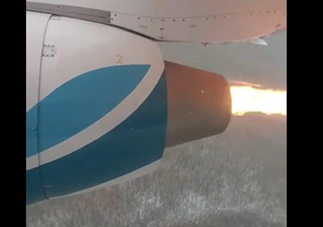 Рейс Талакан- Иркутск 30.09.2017