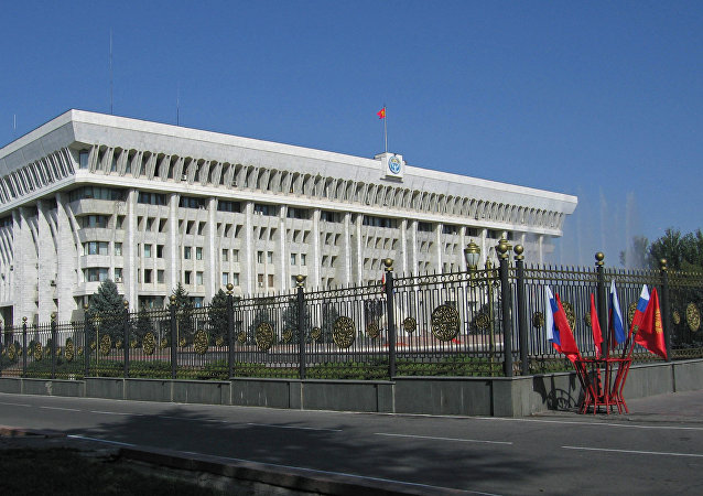 Kyrgyzstan's government