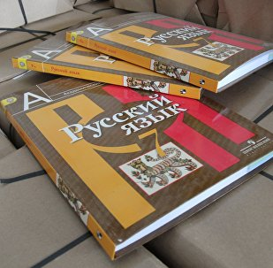 Textbooks on the Russian language. (File)