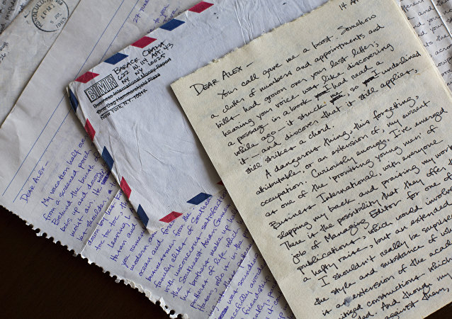 This image provided by Emory University shows letters sent by future President Barack Obama to his college girlfriend Alexandra McNear and held by Emory University's Stuart A. Rose Manuscript, Archives and Rare Book Library in Atlanta.