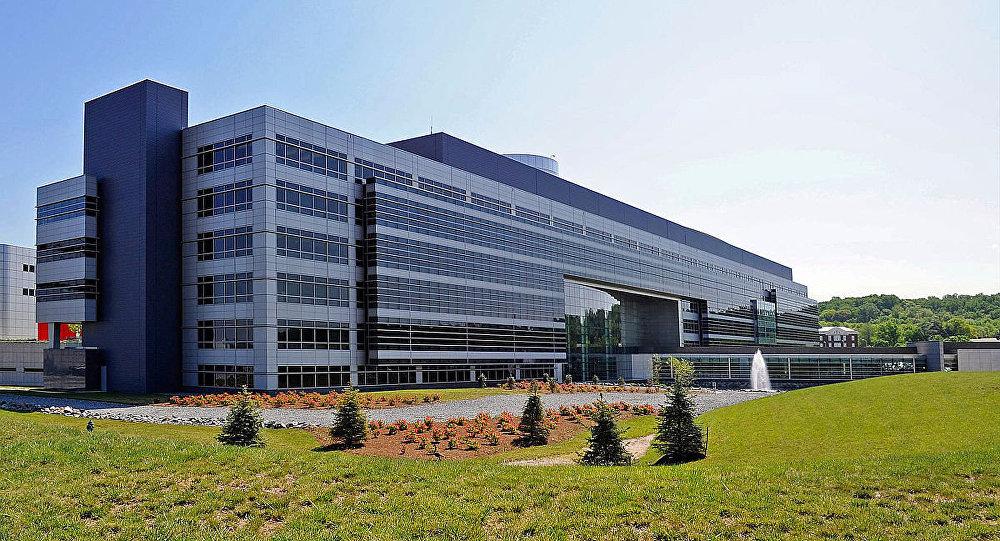 Defense Intelligence Agency headquarters